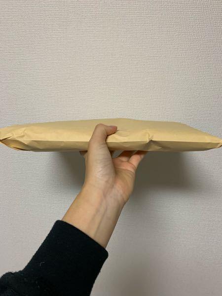 メルカリの発送方法をお尋ねしたいです。 角2封筒(A4サイズ)に包装した衣服とタオルです。 このサイズは、コンビニでの発送できますか? また、こちらの発送方法は何にすればいいでしょう。