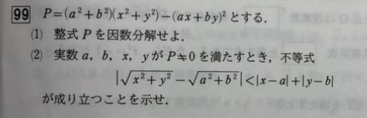 (2)の証明が分からないので教えて欲しいです。お願いします。
