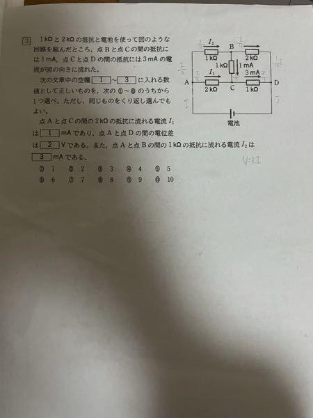 解答2.7.3なんですが。 最後の問題がいまいちわかりません。 Vac=Vab+Vbcで求めるのですが、VabはVbcとVbdに分解されるのではないんですか?そしたら最初の=に繋がらないと思うんですが?わからないです(泣)詳しく教えて欲しいです。。。。