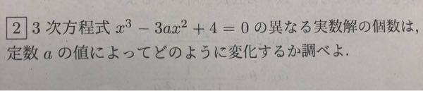 この問題が分かりません。どなたかお教えて頂けませんか?