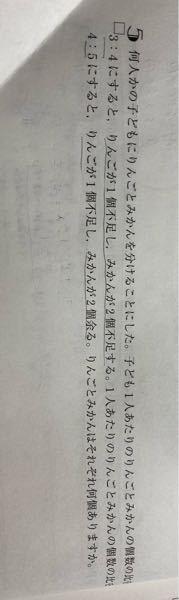 この問題の解き方を教えてください。