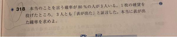 数学の質問です。この問題の解き方を教えてください。解説見てもわかんないんですけど何か公式でも使ってるんですか