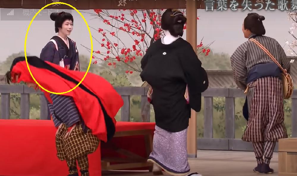 九月大歌舞伎『お江戸みやげ』出演の女形さんについて 歌舞伎役者さんのお名前が知りたくて質問させていただきました。 2021年9月2日(木)~27日(月)九月大歌舞伎『お江戸みやげ』にて 添付写真の黄色い円で囲んだ女形さんのお名前をご存じの方、ご教示頂けますでしょうか。