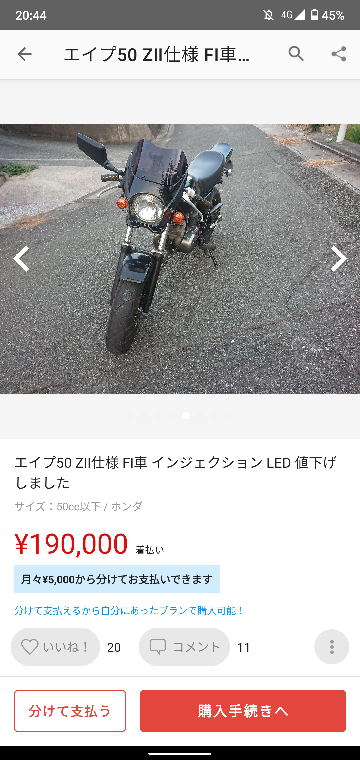 バイクについて。 これは、z2というバイクに似ていますか?