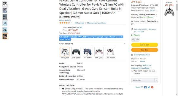 海外Amazonで商品を見てるんですが Available at a lower price from other sellers that may not offer free Prime s...