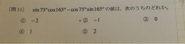 三角比です。 途中式をお願いいたします。