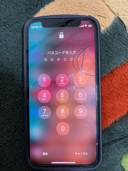 iPhoneアプデしてからアクセスガイドしたら丸で囲め言われて囲んだら落書き残ったまんま消せないしタッチ反応する部分と反応しない部分出てきて電源オフもできない助けて
