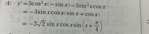 急募です! どうやって2行目から3行目に変形されているのか教えてくださいm(_ _)m
