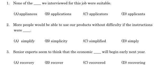答えを教えて下さい。出来れば簡単な解説もお願いします。