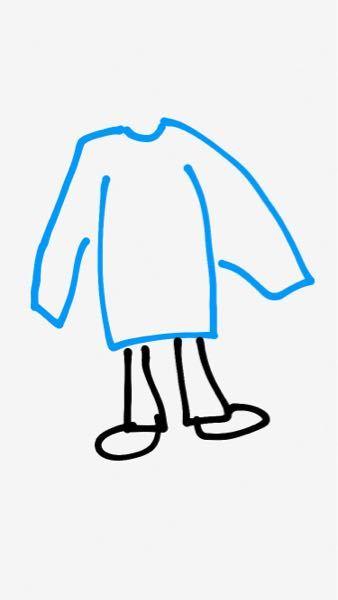 身長160cm(女)で、写真のような大きさの服を探しています。 かなりダボっと着たいです。 おしりが隠れて、ズボンの股のところがみえないようにしたいです。 (丈が膝の上くらい) これくらいだと着丈は何センチですか?