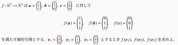 この問題の解き方がわかりません。教えていただきたいです