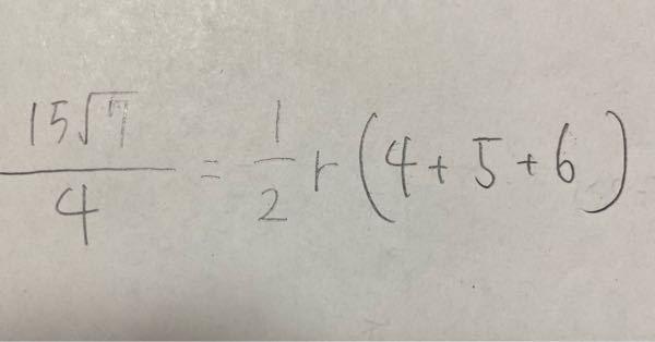 この解き方教えてください。 途中式も欲しいです。 お願い致します