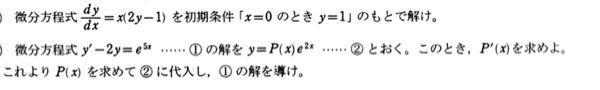 この積分の問題を解きたいのですが何をしたらいいかわかりません… 教えてください よろしくお願いします