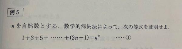 数Bの数列です。画像にある問題でなぜn=1で左辺が1になるのかわかりません、、