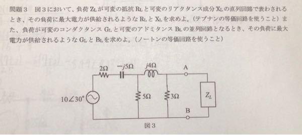 この問題の解き方がわからないので解ける方いましたら教えて欲しいです。よろしくお願いします。