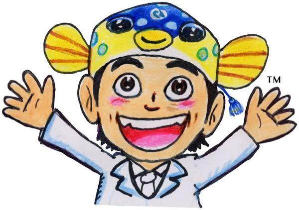 【大喜利】あのさかなクンに衝撃の事実が発覚した。それは何? 例.歌舞伎町の風俗嬢から夜の帝王と呼ばれている。