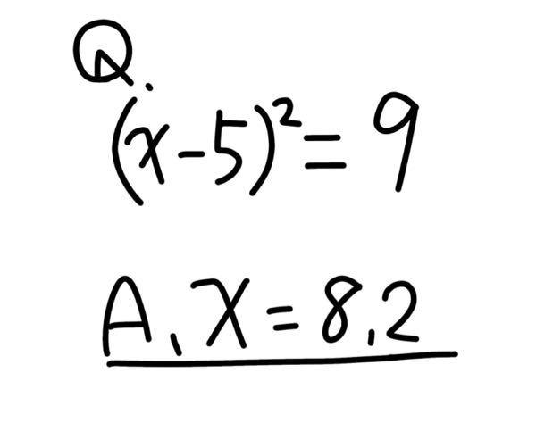 至急お願いします! 中三の数学なんですけどこの問題がなんでこの答えになるか教えて欲しいです!