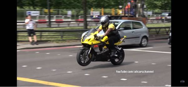 なんというバイクですか?