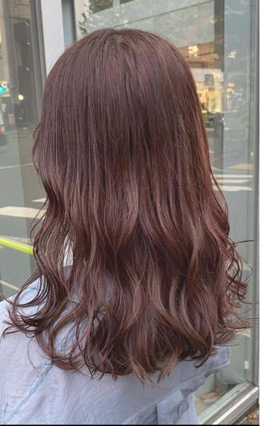 この髪色は何トーンくらいですか?