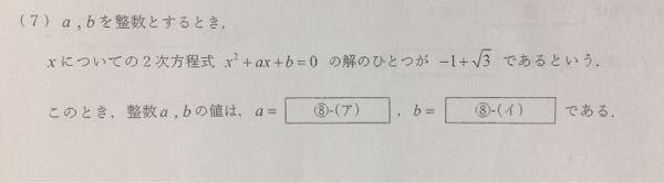 数学について!画像の問題の解き方を教えて欲しいです!!