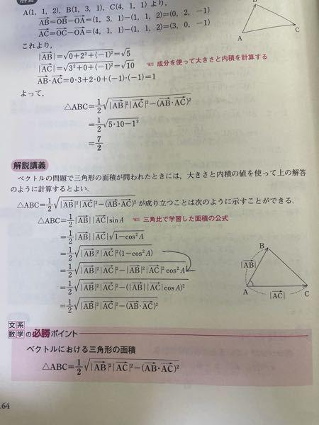 鉛筆で矢印をつけたところの式変形がわかりません