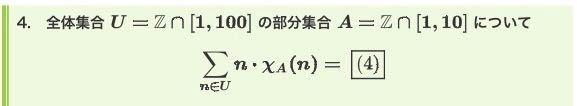離散数学の集合について この問題の解き方を教えてください。お願いします。