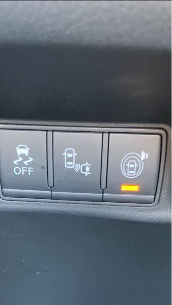 車のこのボタンのそれぞれの用途はなんですか?