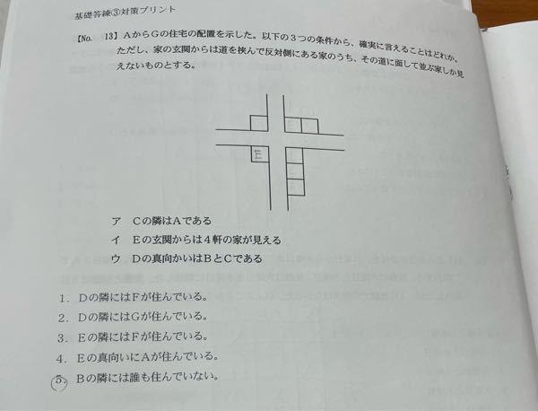 解き方でわかりません。教えて下さい。