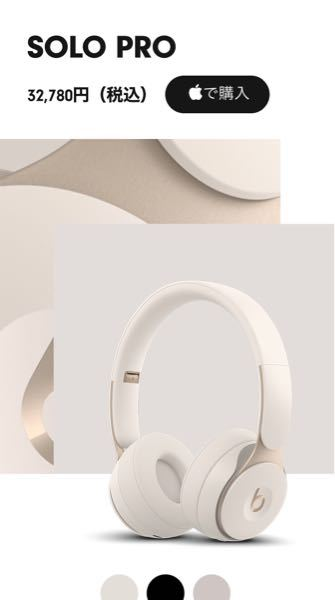 Beatsのこのヘッドフォンって音漏れしますか?
