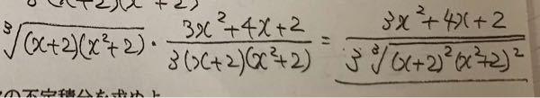 数学 下の写真の計算過程を教えてください。