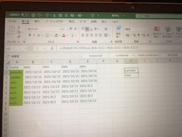 Excelについての質問です。 下記のようなことを実現するべく、 画像にあるようなfilter関数とunique関数を用いたまのを作ったのですが、 結果がうまく出ません。 ※unique関数は重複削除するために用いました。 画像を見ていただくと、nameがmoriと記載されている行は、 明らかにB列はC.D.E列と同じ、もしくは大きい値のはずですが、H列の関数に検知されています。 起こりうる原因や改善方法などご教示いただけますと幸いです。 よろしくお願いします。 ※B.C.D.Eのデータ形式は、日付です。 ●前提 ・A列にはnameが入っている ・B.C.D.E列にはdateが入っている ●やりたいこと B列よりもC、もしくはD列、E列の日付が新しいものだった場合は、A列のnameをH列に一覧化する (CかDどちらか一方の値がB列よりも新しければA列の値を返してほしいです)