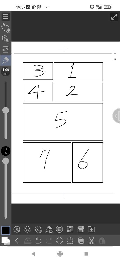 コマ割りを見てほしいです。 私としては番号順に読んで欲しいのですが、 このコマ割りだと1→3に飛んでしまいますか? 大丈夫でしょうか? 画像を貼っておきます。