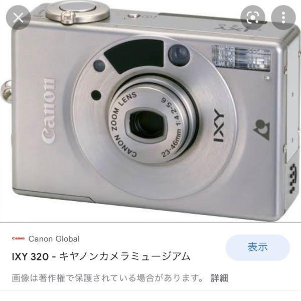 この写真に合うフィルム?はなんでしょうか カメラに詳しい方教えてください。。