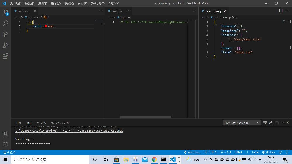 live sass compilerでcssにコンパイルできない live sassでコンパイルしようとするとこんな調子でできないんです