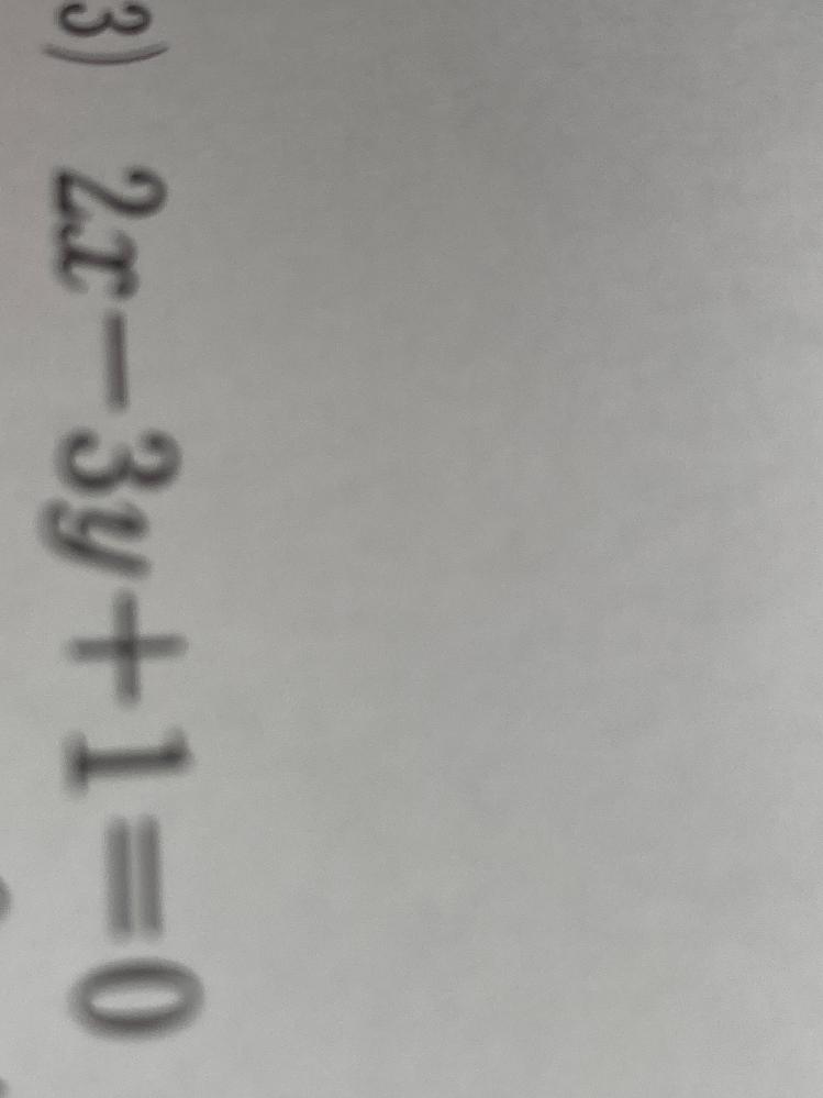 中二です。数学で方程式のグラフを書きたいのですが傾きやX、yの求め方が分かりません。教えてください!!
