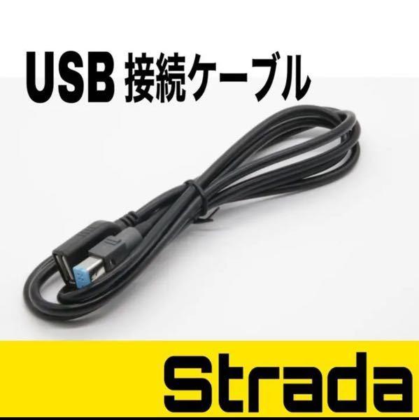 車でiPodの音楽を聞きたいのですが、接続に必要なlub200dというケーブルは買いましたが、その先に繋げるシガーソケット?がなんて言う名前の物を買えばいいのか分かりません。 詳しい方教えて下さい。 画像の物を買いましたが、ケーブル先の線が入る穴(USBではない方)がないので、シガーソケットが必要のようです…