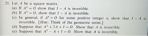 行列の可逆を示す問題ですが、どのように示せばいいか分からなくて教えて頂きたいです。