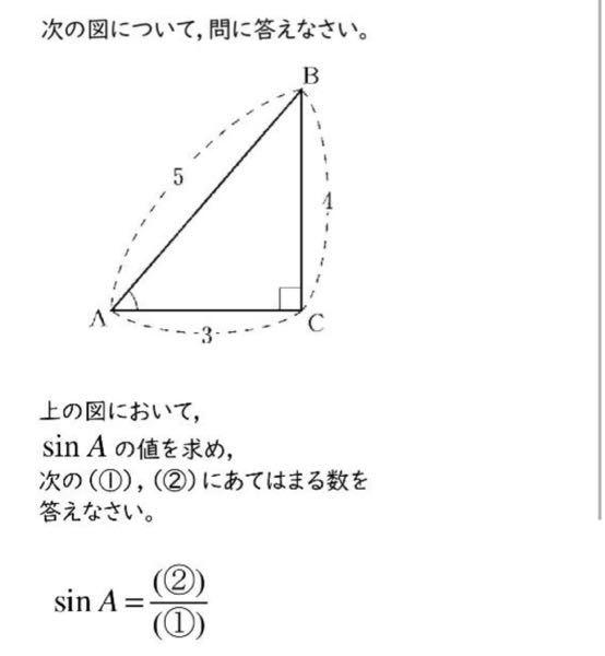 数学の問題です回答お願いします!