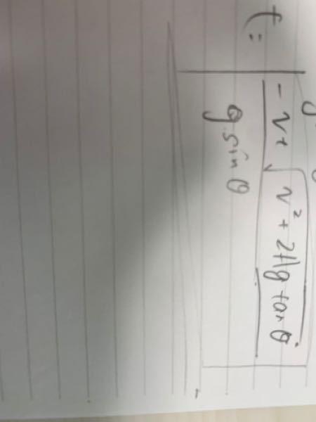 この問題、0<θ<π/2の条件でtの最小を取るときのθが満たすべき式を導出せよとのことなのですが、導出してください。