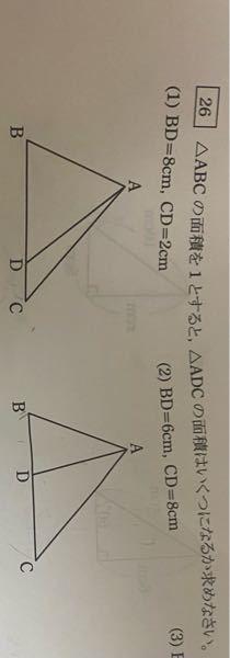 中3数学です。この問題の解説お願いします。