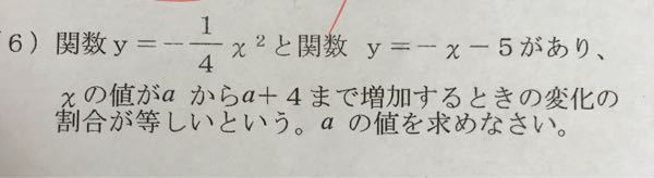 この問題解き方教えてください