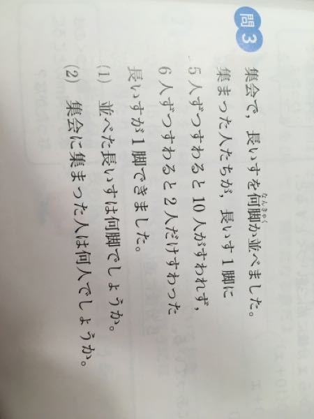 中一数学 数学…苦手です…答えと解説をよろしくお願いします