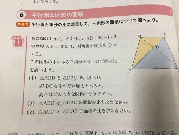 (1)、(2)、(3)の問題を教えて下さい。