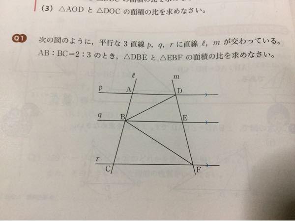 Q1の問題を教えて下さい!!
