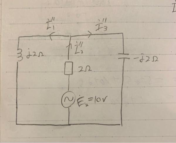 重ね合わせの理の電源をひとつにした回路です。 i1、i2 、i3、が分かりません。 わかる人がいればよろしくお願いします。
