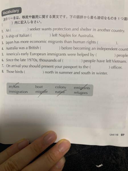 英語が得意な方に質問です。この画像の問題の正解を教えてください。、