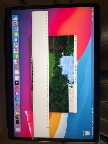 macでマイクラ遊んでるとこんなの出てくるんですけど、どうすればいいですか?