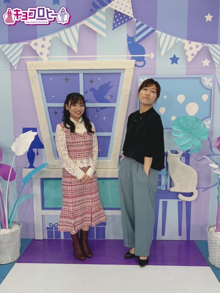 このキョコロヒーでの齊藤京子さんの衣装はどこのブランドのものですか?