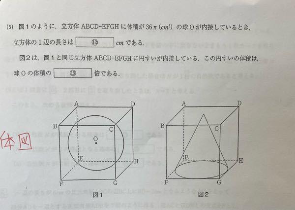 数学について!画像の問題の解き方を教えて欲しいです!m(._.)m