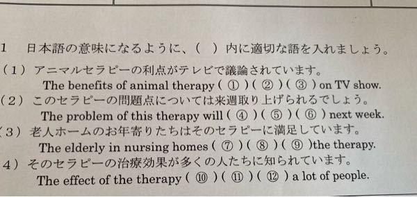 【至急】英語表現Ⅱ答え教えてください!